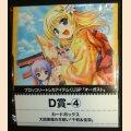 D賞:キャラクターカードボックスコレクション D-4 大図書館の羊飼い「千莉&佳奈」