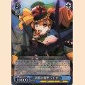 CC/S48-078 RR 殺戮の剣聖 テレサ