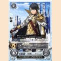 P09-001 PR アスク王国の王子 アルフォンス