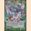 ホロ P21-012 雅竜天聖の羽衣ピュアティ