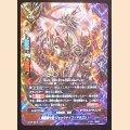 ガチレア D-CBT/0018 煉獄騎士団 ジャックナイフ・ドラゴン