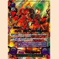 B11-005 R+ 熱き炎槍の王子 エフラム