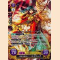B11-001 SR 碧風の優王女 エイリーク