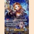 B11-079 SR 麗しき陽花の王女 リアン