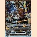 B10-096 N+X 謎の仮面騎士 ブルーノ