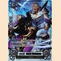 B10-095 R+ 闇衣の魔道騎士 ブルーノ