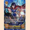 B10-031 SR 青の魔道騎士 オルエン