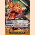 B10-009 R フィアナの女神 エーヴェル