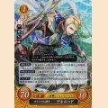 B10-044 R カリスマの騎士 デルムッド