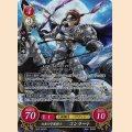 B09-043 SR 白亜の守護騎士 コンラート