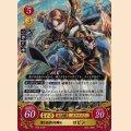 B09-010 R 篤き友情の弓騎士 ロビン