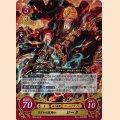 B09-041 R リゲルの黒騎士 ジーク
