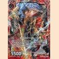 ホロ B22-008 N 神聖皇帝アウグストゥス