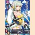 LO-0498 R 恋の追跡者 ランサー/清姫