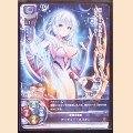 LO-0038 R 女神の寵愛 アーチャー/オリオン