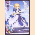 LO-0001 R 騎士王 セイバー/アルトリア・ペンドラゴン
