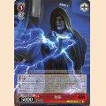 SW/S49-062 R 皇帝