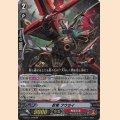 G-BT11/019 RR 忍竜 フウライ