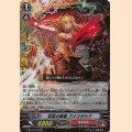 G-BT12/019 RR 招雷の舞姫 アナスタシア