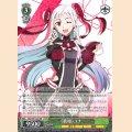 SAO/S51-022 RR 《歌姫》ユナ