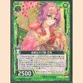 R C17-012 優美な平打簪 花桃