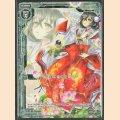 PR CP05-P01 始まりの竜の巫女エア