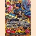 B13-051 SR 神剣に選ばれし英雄 マルス