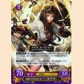 B13-041 R 「剣姫」とうたわれし女 カアラ