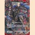ホロ B23-002 N 円卓の黒騎士ガヘリス