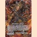 ホロ N E10-007 赫灼の軍神アレキサンダー