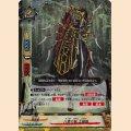 ホロ レア X-CBT02/0033 八束の妖 土蜘蛛