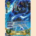 B12-001 SR 蒼焔の神将 アイク