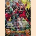 B12-097 SR 雷神と呼ばれし少女 イシュタル