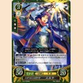 B12-008 HN メダリオンの守り手 エルナ