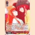 HLL/WE29-019 C 予想外のバレンタイン 弥生