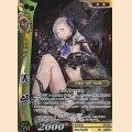 10-021 SR 最上御前 義姫