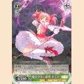 MR/W59-037 R 魔法少女の素質 まどか