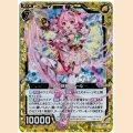 ホロ PR P32-016 花天の輝聖フルール