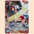 ホロ PR P32-014 光刃職人 セーバー