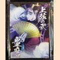 セルゲーム カードスリーブ 上弦の弐 童磨