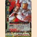 ガチレア S-UB02/0008 電獣神使 シュト