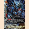ガチレア S-UB02/0014 幻想竜 ソーンズ・ドラゴン