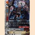 ホロ レア S-UB02/0028 魔王 ニル=ゲニア