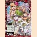 ホロ ZP01-001 春花の女神フローラ