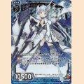"""ホロ ZP01-009 SR オリジナルXIII Type.VIII""""Lw19Ve"""""""