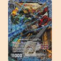 ホロ ZP01-011 SR 勇者巨神ダームスタチウム