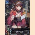 LO-1317 SR 白鷺城の百鬼八天堂様 アサシン/刑部姫