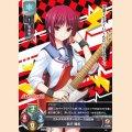 LO-1181 R ガルデモのギター&ボーカル担当 岩沢 雅美