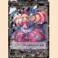 WXK03-020 SR 師の遊姫 プリキャス