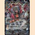 WXK03-024 SR 魔界の千夜 シャハラザ